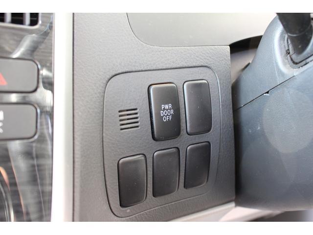 AS リミテッド タイミングチェーンエンジン リョウガワパワースライドドア 新品メモリーナビカメラ 8人乗り 空気清浄機 HIDライト フォグライト スマートキー スペアキー有 分離型ETC 室内LEDライト バイザー(15枚目)