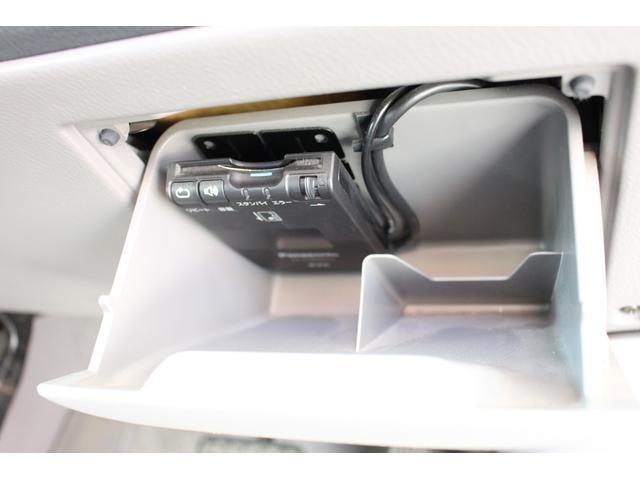 AS リミテッド タイミングチェーンエンジン リョウガワパワースライドドア 新品メモリーナビカメラ 8人乗り 空気清浄機 HIDライト フォグライト スマートキー スペアキー有 分離型ETC 室内LEDライト バイザー(17枚目)