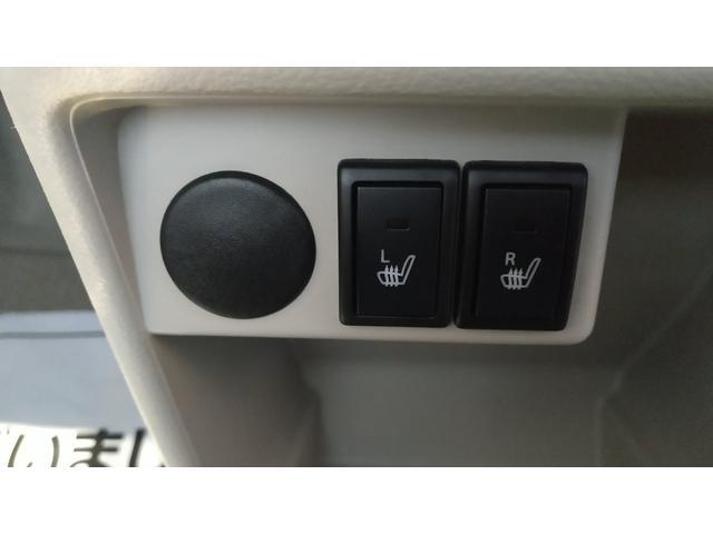 X 4WD 夏冬タイヤホイル付き レーダーブレーキサポート(12枚目)