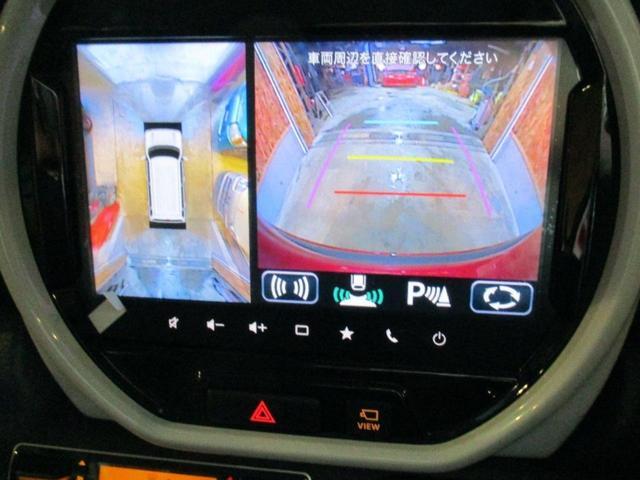 全方位モニターナビで車を真上から見たような画像を映し出してくれるので駐車もスムーズにできます!