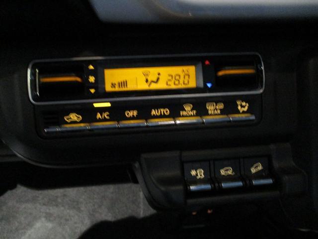 フルオートエアコンで夏も冬も車内を快適温度に保ってくれます!