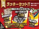 G イエロー 1000CC 社外SDナビ フルセグTV DVD再生 オートエアコン プッシュスタート スマートキー アイドリングストップ オートライト 電動格納ミラー 盗難防止装置 衝突安全ボディ(2枚目)