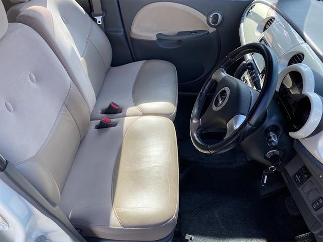 クールターボ 4WD ターボ車 SDナビ フルセグ ETC エンジンスターター タイミングベルト交換済(13枚目)