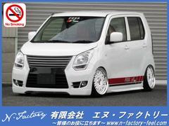 ワゴンRFX FEEL EX イーエックスシリーズデモカー