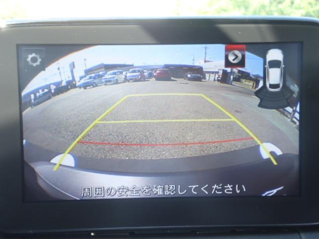 マツダ CX-3 ノーブルブラウン 当社試乗車UP 茶内装