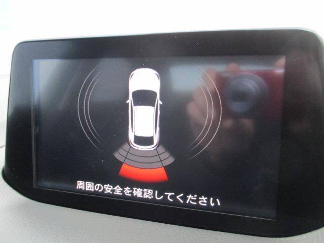 マツダ アクセラ 15Sプロアクティブ 【弊社試乗車UP】 LEDヘッドライト