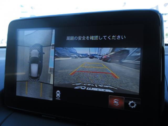 マツダ デミオ XDツーリング 360モニター ALH
