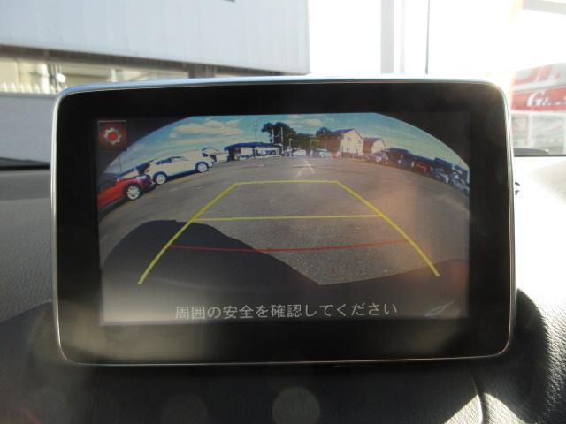 XDツーリング 4WD MRCC ETC(6枚目)