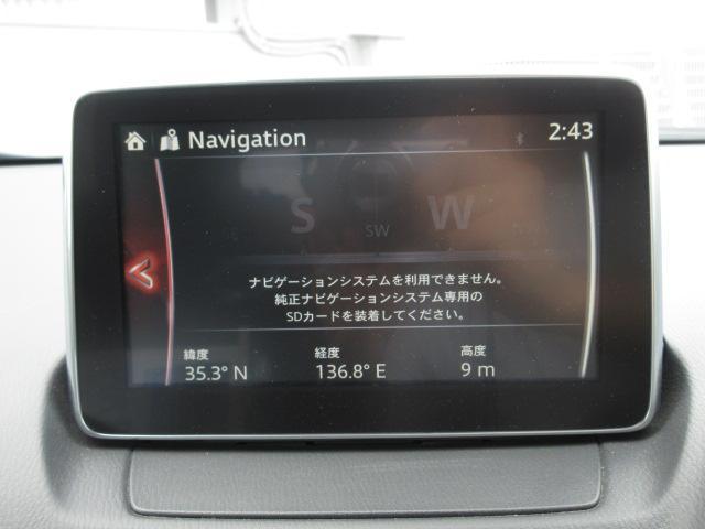 XDツーリング フルセグ CD BSM(5枚目)