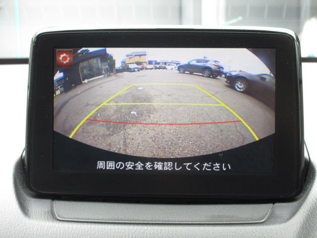 13S ナビ バックカメラ シートヒーター(6枚目)
