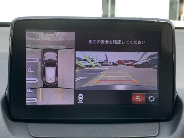 20S プロアクティブ Sパッケージ 衝突被害軽減システム アダプティブクルーズコントロール 全周囲カメラ オートマチックハイビーム 4WD 電動シート シートヒーター バックカメラ オートライト LEDヘッドランプ ETC ワンオーナー(6枚目)