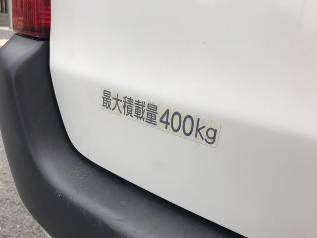 DXコンフォートパッケージ キーレス ETC 車検整備付き(9枚目)