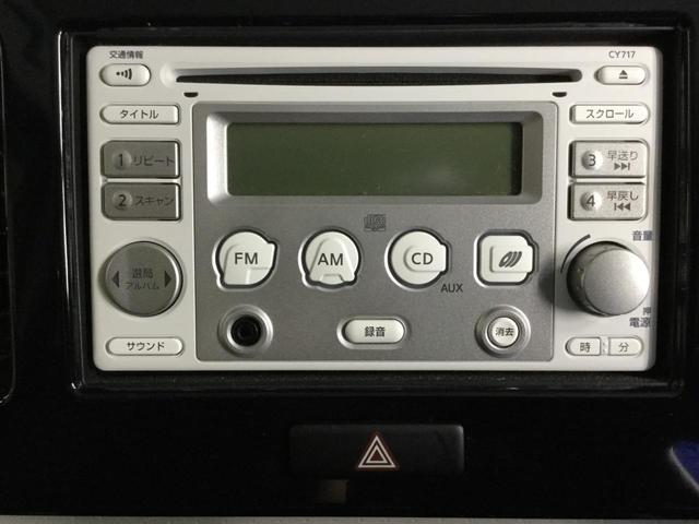 S 車検整備付 キーレス CD Wエアバック(2枚目)