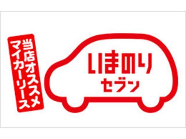 G スペシャル スマートアシスト届出済未使用車(18枚目)