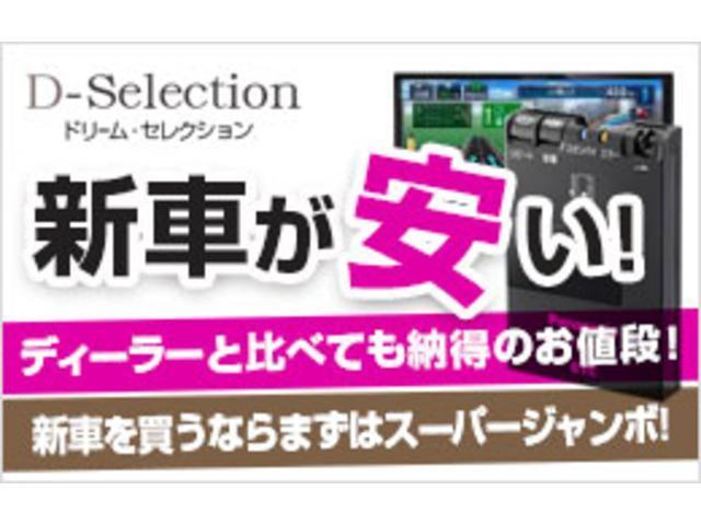 G スペシャル スマートアシスト届出済未使用車(19枚目)