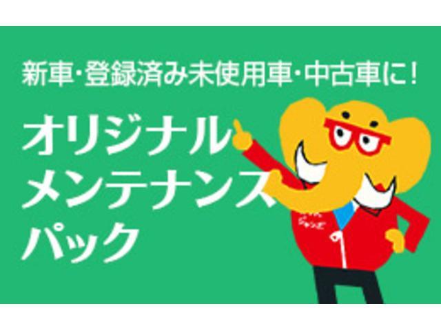 カスタムR スペシャル スマートアシスト届出済未使用車(19枚目)