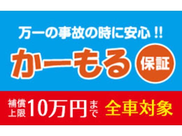 「トヨタ」「ピクシスメガ」「コンパクトカー」「愛知県」の中古車23