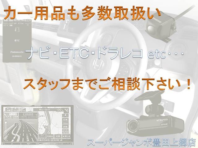 「トヨタ」「ピクシスメガ」「コンパクトカー」「愛知県」の中古車28