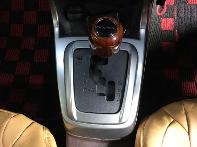 「ダイハツ」「コペン」「オープンカー」「愛知県」の中古車11