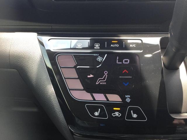 G先進安全パッケージ 届出済未使用車 衝突被害軽減ブレーキ(6枚目)