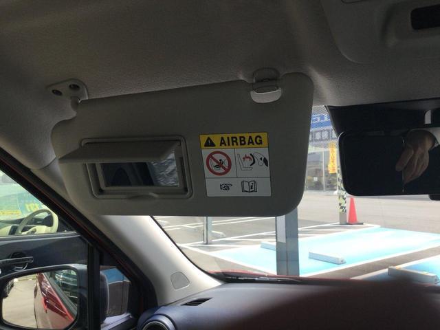 G先進安全パッケージ 届出済未使用車 衝突被害軽減ブレーキ(12枚目)
