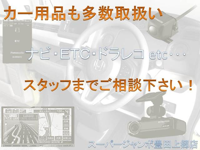 「ダイハツ」「タント」「コンパクトカー」「愛知県」の中古車28