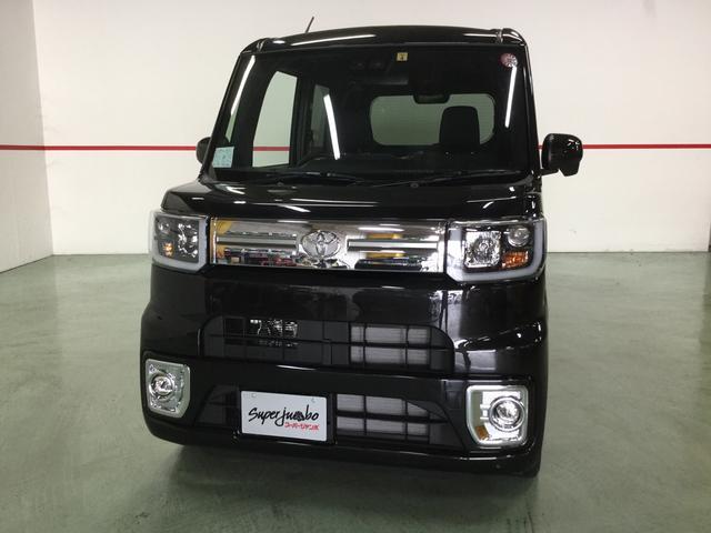 「トヨタ」「ピクシスメガ」「コンパクトカー」「愛知県」の中古車3
