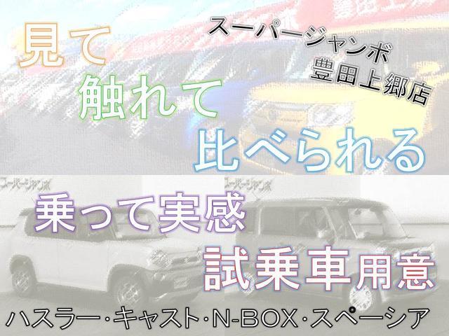 「トヨタ」「ピクシスメガ」「コンパクトカー」「愛知県」の中古車29