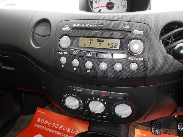 ダイハツ エッセ D 5速マニアル車 純正オーディオ