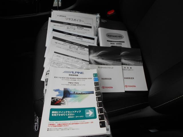プレミアム アルパインBIGナビ Bカメラ モデリスタエアロ ブルーレイ 車線逸脱警報 1オナ 禁煙 本革 シートヒーター バックガイドモニター LEDライト パワーシート ETC メモリナビ アイスト ABS 横滑り防止装置 DVD再生 CD キーレス AAC(35枚目)