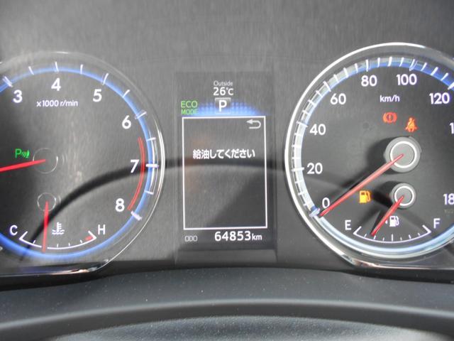 プレミアム アルパインBIGナビ Bカメラ モデリスタエアロ ブルーレイ 車線逸脱警報 1オナ 禁煙 本革 シートヒーター バックガイドモニター LEDライト パワーシート ETC メモリナビ アイスト ABS 横滑り防止装置 DVD再生 CD キーレス AAC(44枚目)