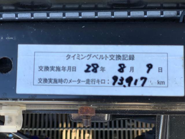 「日産」「スカイライン」「クーペ」「愛知県」の中古車41