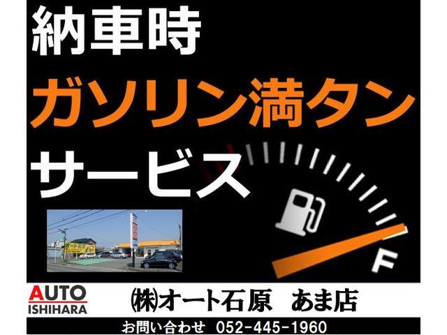 15M 純正HDDナビ バックカメラ サイドカメラ(3枚目)
