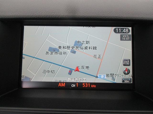 15M 純正HDDナビ バックカメラ サイドカメラ(12枚目)