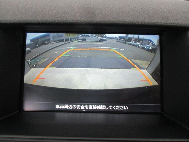 15M 純正HDDナビ バックカメラ サイドカメラ(13枚目)