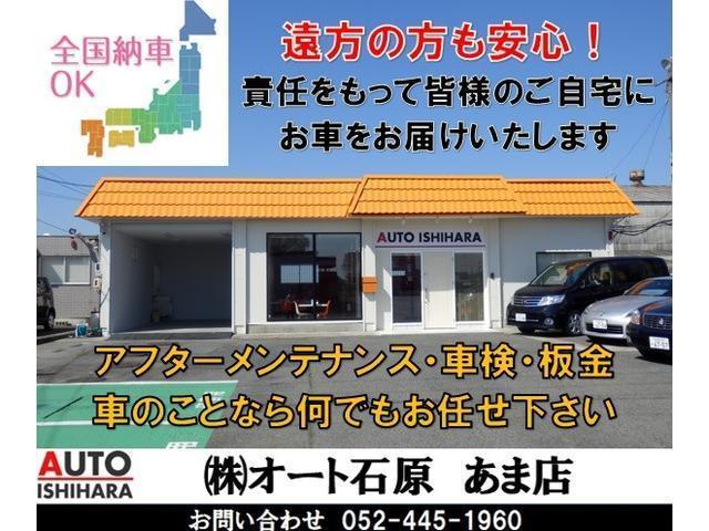 「トヨタ」「ラクティス」「ミニバン・ワンボックス」「愛知県」の中古車19