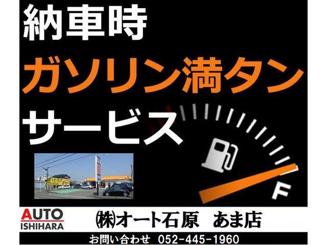 DXコンフォート ETC 純正ナビ フルセグ キーレス オートライト スタッドレスタイヤサービス(3枚目)