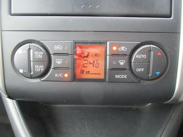 「日産」「セレナ」「ミニバン・ワンボックス」「愛知県」の中古車12