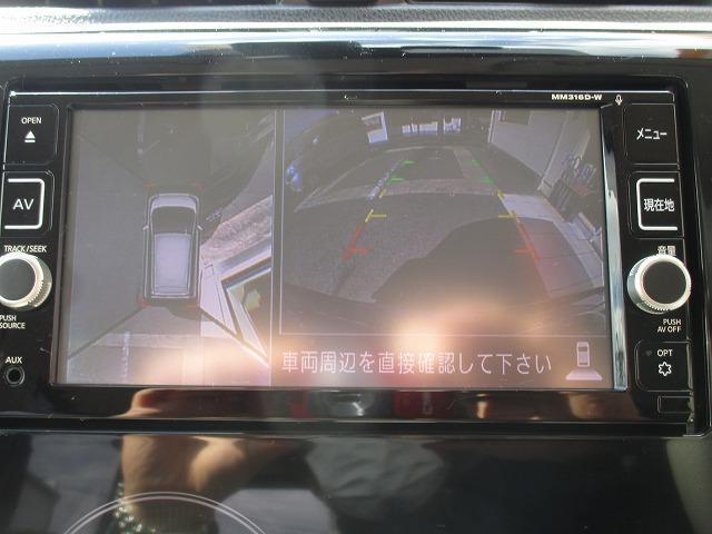 X ワンオーナー 純正フルセグナビ アラウンドビュ(12枚目)