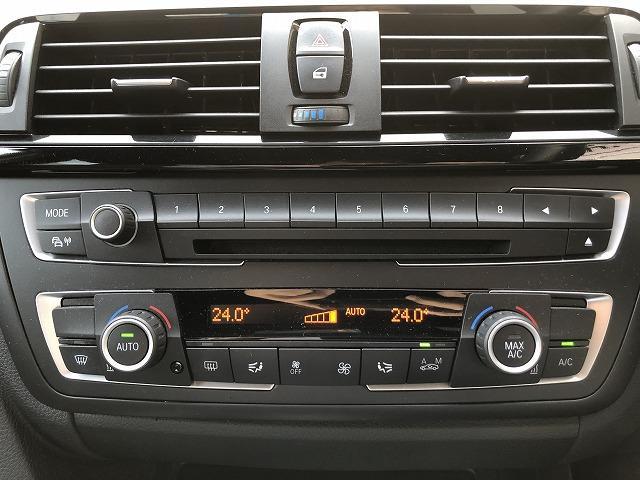 320d Mスポーツ 純正ナビ バックカメラ ディーゼルターボ ワンオーナ- パワーシート シートメモリー ステアスイッチ ソナー HID(12枚目)