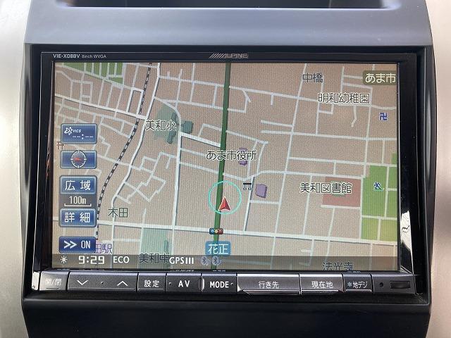 20Xtt 社外HDDフルセグナビ バックカメラ ETC スマートキー フルレザー シートヒーター クルコン ユーザー買取(11枚目)