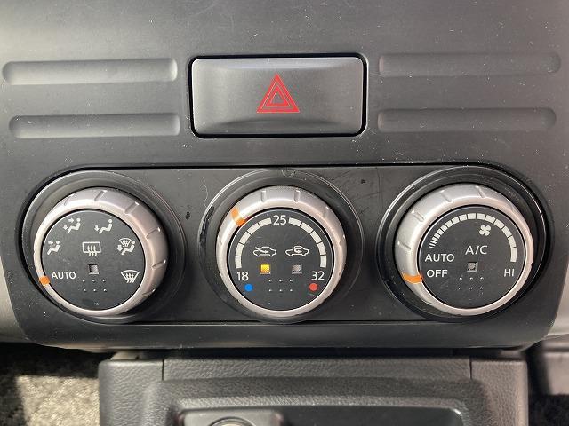 20Xtt 社外HDDフルセグナビ バックカメラ ETC スマートキー フルレザー シートヒーター クルコン ユーザー買取(13枚目)