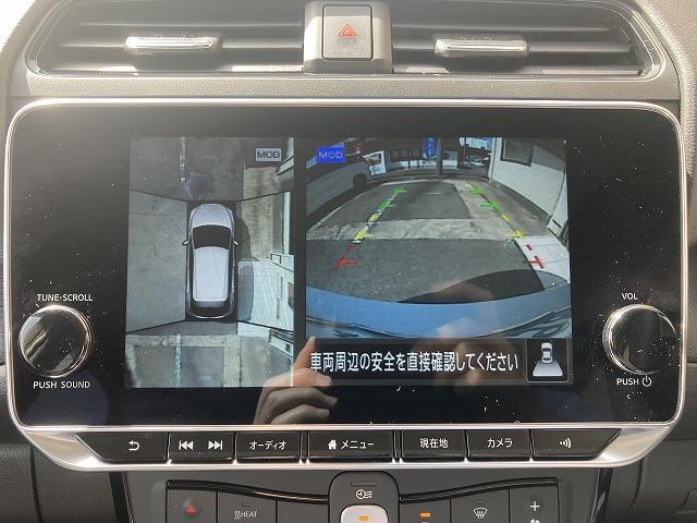 X Vセレクション 純正9インチナビ フルセグ アラウンドビュー スマートキー プロパイロット ETC2.0 シートヒーター デジタルインナーミラー LEDヘッド ユーザー買取 ワンオーナー(12枚目)