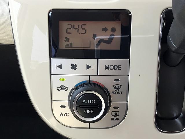 Gメイクアップリミテッド SAIII 社外ナビ フルセグ アラウンドビューモニター 両側パワースライド ETC 運転席シートヒーター ステアスイッチ オートハイビーム 自社ワンオーナー(13枚目)