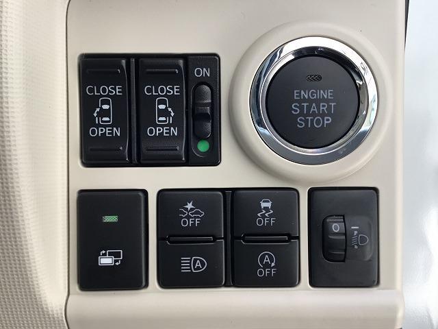 Gメイクアップリミテッド SAIII 社外ナビ フルセグ アラウンドビューモニター 両側パワースライド ETC 運転席シートヒーター ステアスイッチ オートハイビーム 自社ワンオーナー(15枚目)