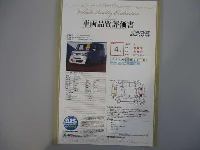 ホンダ N BOX G 3年保証付 用品メモリーナビ