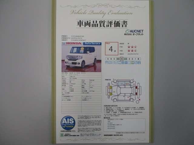 G SSパッケージ あんしんPKG 3年保証付 ナビ Rカメ(20枚目)