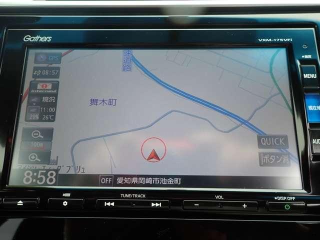 ホンダ フィット 13G・Fパッケージ ファインエディション 3年保証