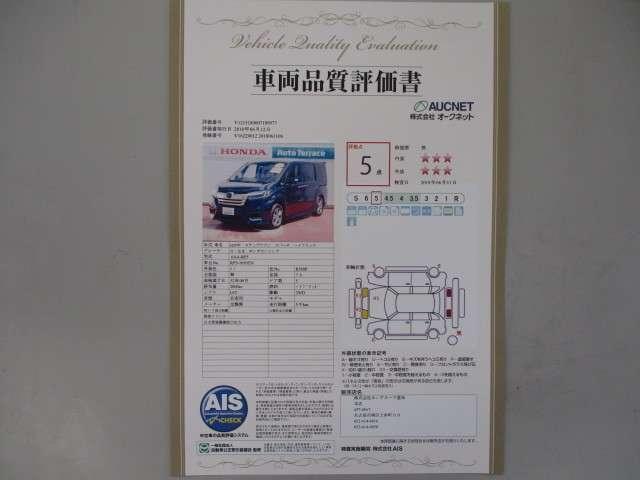 ホンダ ステップワゴンスパーダ スパーダハイブリッド G・EX ホンダセンシング Mナビ