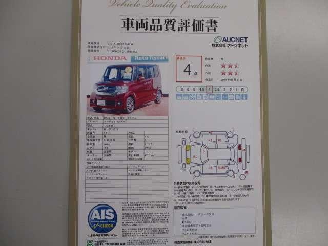 G ターボSSパッケージ あんしんP3年保証付 両側電動ドア(20枚目)